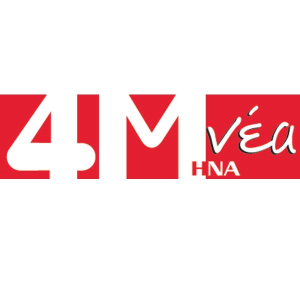 4M NEWSLETTER