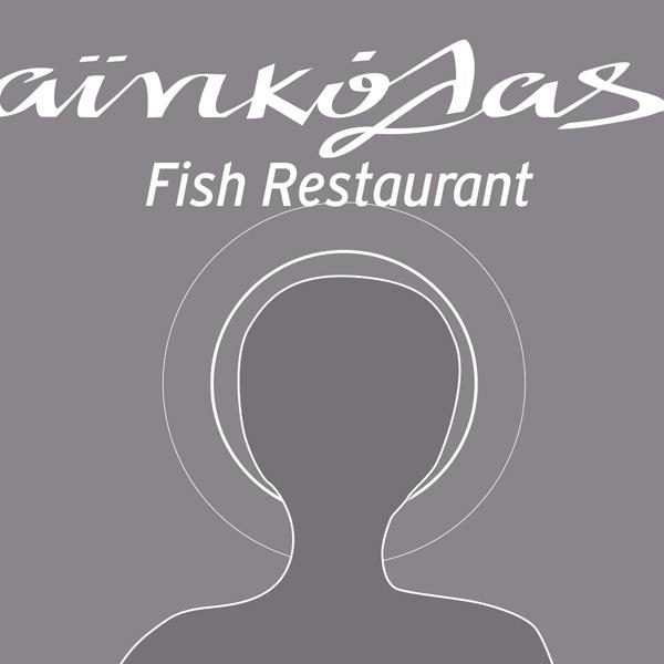 AI NIKOLAS Fish restaurant