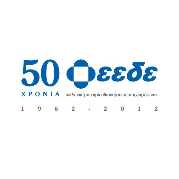 EEDE 50 years