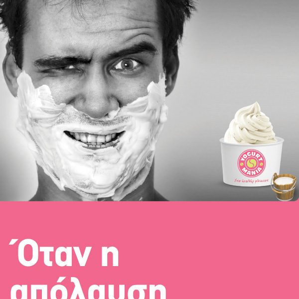YOGURTMANIA