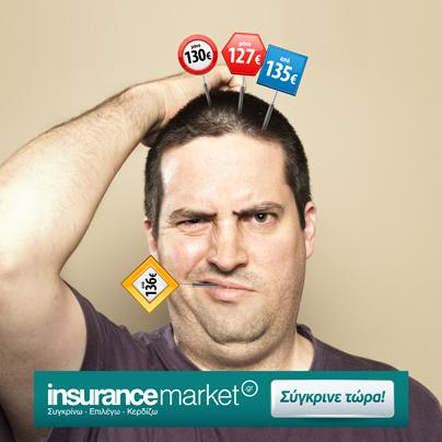 insurancemarket.gr facebook 2013