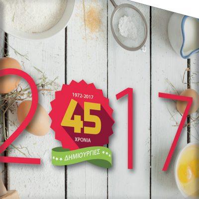 «HELLINIKOS FOURNOS» AGENDA 2017