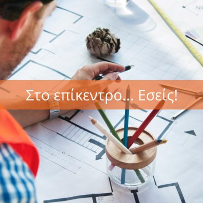 ENERGY DESIGN Website