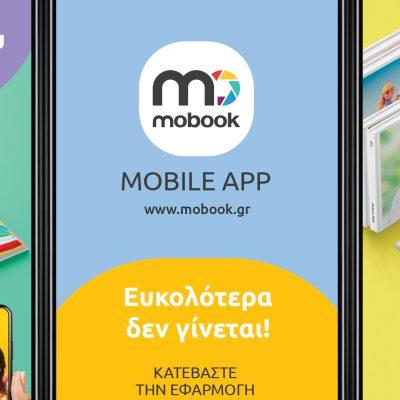 Mobook App Flyer